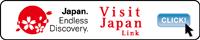 VisitJapan<br />